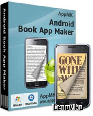 Android App Book Maker v 3.0