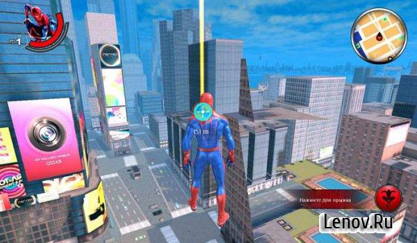 скачать игру совершенный человек паук на андроид мод много денег