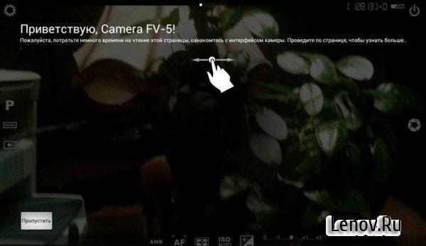 download camera fv-5 pro apk free