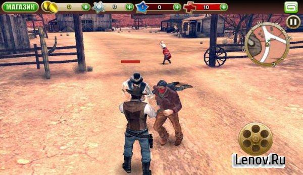 скачать игру на андроид six guns много денег