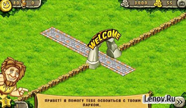 скачать игру на андроид первобытный парк с бесконечными деньгами