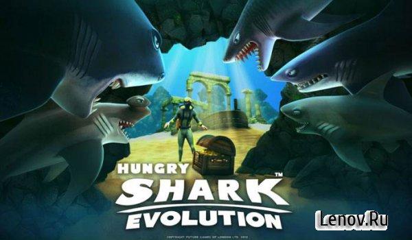 Hungry Shark Evolution v 7 0 0 Mod (Unlimited Coins/Gems