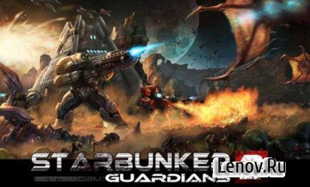 StarBunker: Guardians v 2.0