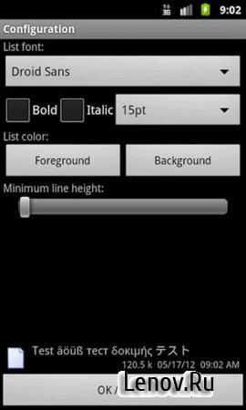 Total Commander for Android v 3.0 b19 PRO
