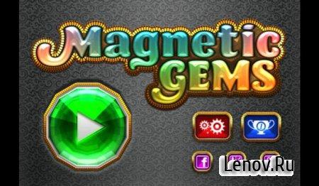Magnetic Gems HD (обновлено v 1.2)