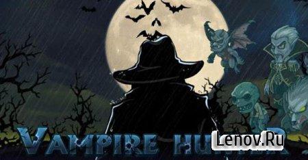 Vampire Hunter (обновлено v 1.1.3) + v 1.1.2 Mod (бесконечные деньги)