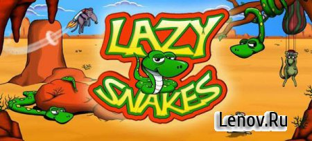 Lazy Snakes v 1.5.0
