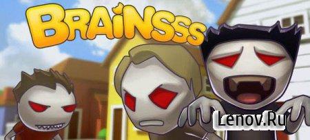 Brainsss v 1.6.0 (Без рекламы)