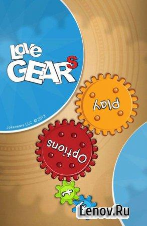 Love Gears (обновлено v 1.0.92)