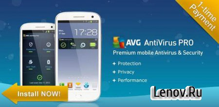 Mobile AntiVirus Security PRO (обновлено v 6.1.3)