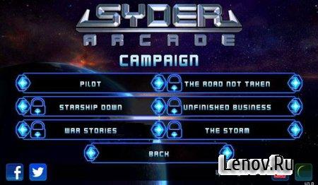 Syder Arcade HD (обновлено v 1.31)