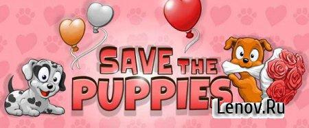 Save the Puppies Premium (обновлено v 1.5.2) Мод (много ключей)