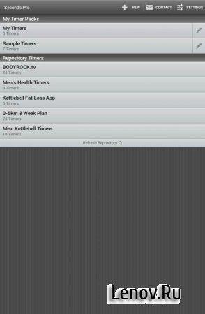 Interval Timer - Seconds Pro (обновлено  v 0.9.5)
