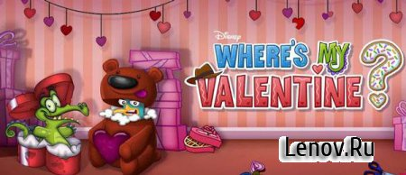 Where's My Valentine v 1.1.0
