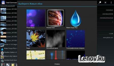 Water Drops Plus v 1.1.6