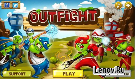OutFight Gold v 1.1.5