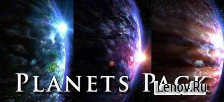 Planets Pack (обновлено v 1.7)