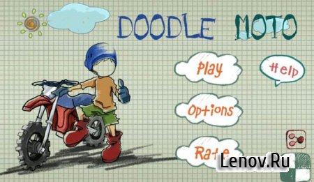 Doodle Moto v 1.22