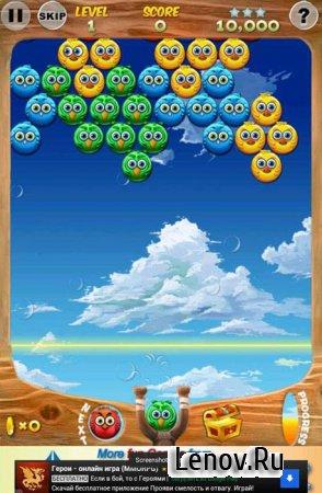 Bubble Bird v 1.1.5