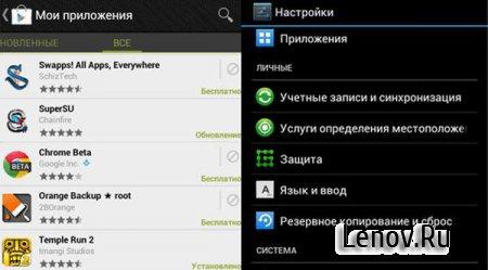 Резервное копирование контактов, фото, приложений, и прочего для начинающих пользователей Android