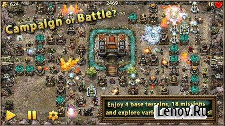 Myth Defense LF (обновлено v 2.3.1) (Полная версия)