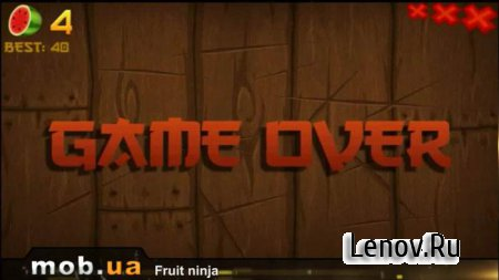Fruit Ninja v 3.1.1 (Mod Money)