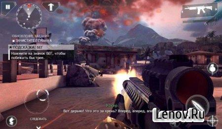 Modern Combat 4: Zero Hour v 1.2.3e Мод (неограниченные деньги)