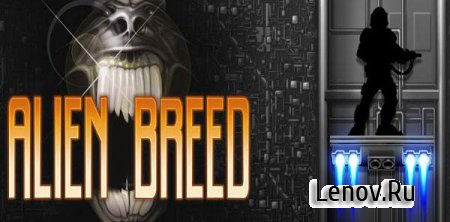 Alien Breed v 1.0.3