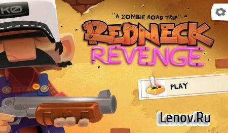 Redneck Revenge v 1.1.1 + Мод (много денег)
