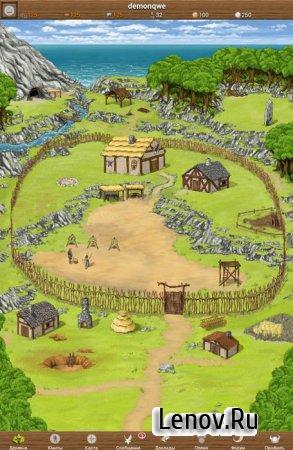 Celtic Tribes v 5.7.1