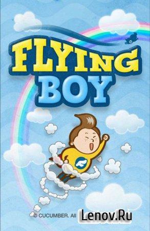 Flying Boy v 1.2.0