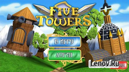 Five Towers v 1.2.5 (online)