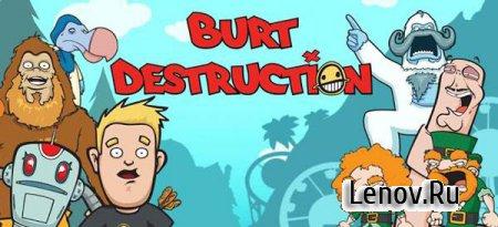 Burt Destruction v 1.0