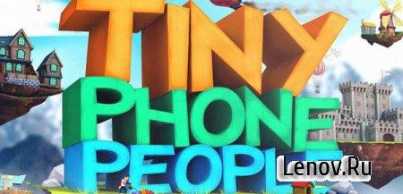 Tiny Phone People v 1.1.0