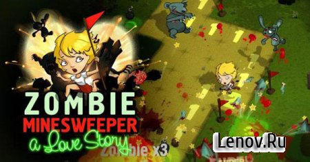 Zombie Minesweeper v 1.06.006 DXT