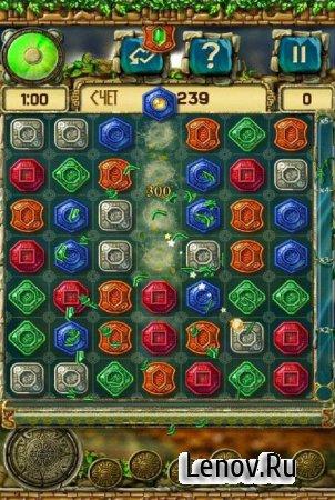 Сокровища Монтесумы 3 v 1.4.2 Мод (полная версия)