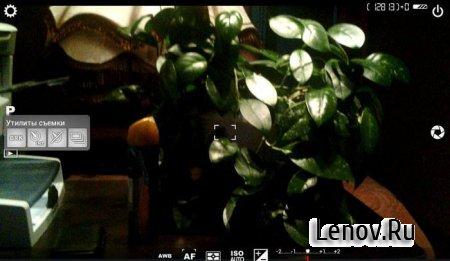 Camera FV-5 Pro (обновлено v 3.31)