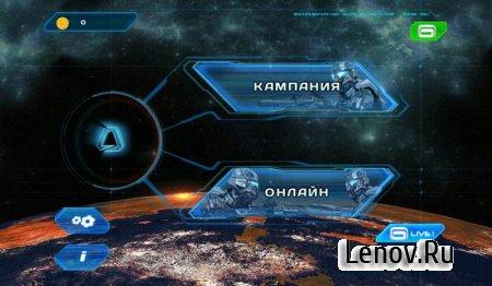 N.O.V.A. 3 - Near Orbit Vanguard Alliance (обновлено v 1.0.8e) Мод (много денег)