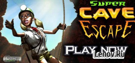 Super Cave Escape (обновлено v 2.6)
