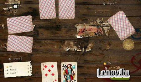 Лучшие карточные игры (Premium) v 3.1 Мод (Unlocked)