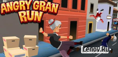Angry Gran Run v 1.76.2 Mod (Free Shopping)