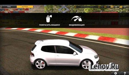 Real Racing 2 HD (обновлено v 1123) Мод (много денег)