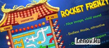 Rocket Frenzy HD v 1.0