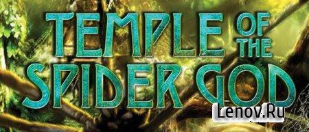 GA7 Temple of the Spider God (обновлено v 1.0.4.5)