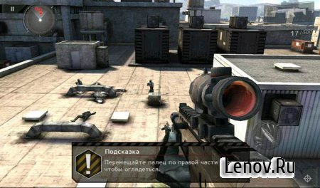 Modern Combat 3: Fallen Nation v 1.1.7g Мод (много денег)
