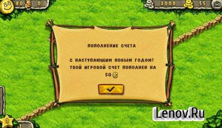 Prehistoric Park (Первобытный парк) (обновлено v 1.3)