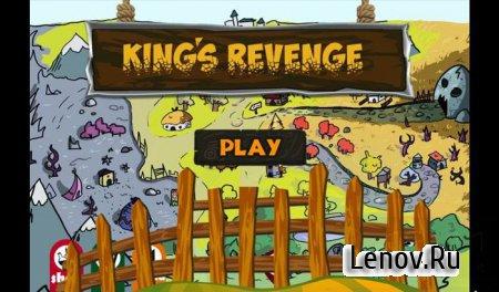King's Revenge v1.0 + Mod (Бесконечные деньги)