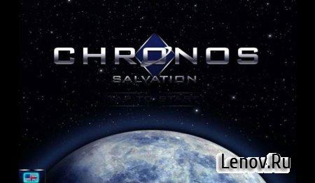Chronos Salvation v 1.0