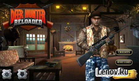 Deer Hunter Reloaded (обновлено v 3.8.2) (свободные покупки)