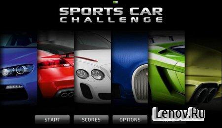 Sports Car Challenge v 1.9.1